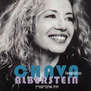 Chava Alberstein 歌手頭像