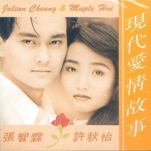 CHEUNG, CHI LAM/ Xu, Qu Yi 歌手頭像