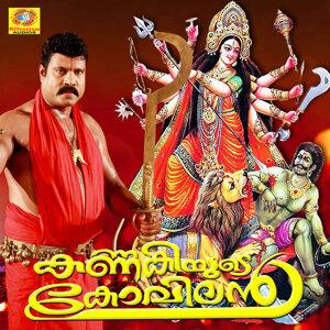 Kalabhavan Mani, Pradeep, Aiswarya 歌手頭像