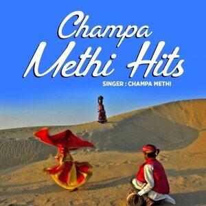 Champa Methi 歌手頭像