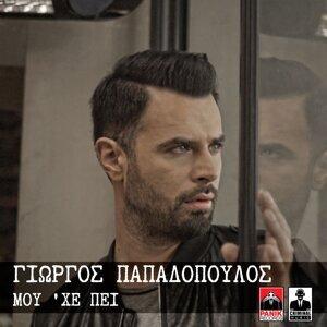 Giorgos Papadopoulos 歌手頭像