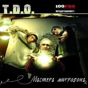 T.D.O. 歌手頭像