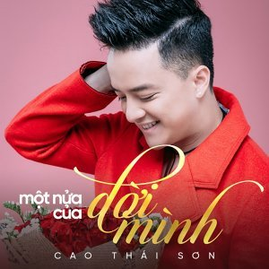 Cao Thai Son 歌手頭像
