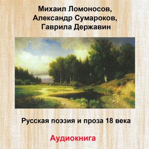 Владимир Ровинский 歌手頭像