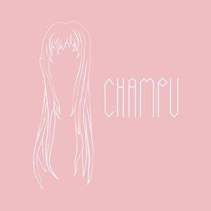 Champu 歌手頭像