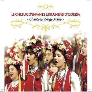Le Choeur d'enfants Ukrainiens d'Odessa 歌手頭像