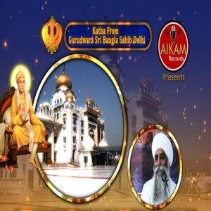 Bhai Kishan Singh Ji Amritsar Wale 歌手頭像