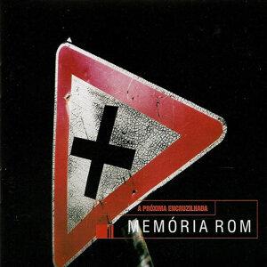 Memória Rom 歌手頭像