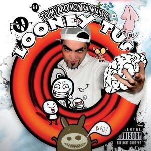 Looney Tus