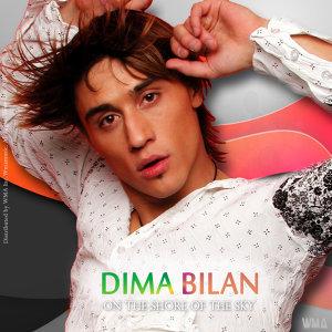 Dima Bilan 歌手頭像