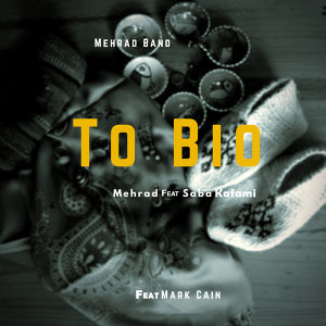 Mehrad Band, Saba Kafami (Featuring) & Mark Cain (Featuring) 歌手頭像