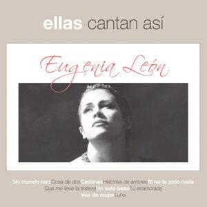 Eugenia León 歌手頭像
