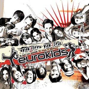 Eurokids 2005 歌手頭像