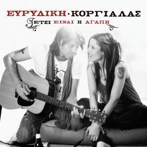 Evridiki/Dimitris Korgialas 歌手頭像