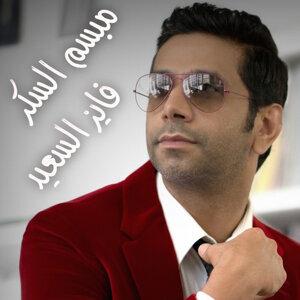 Fayez Al Saeed 歌手頭像