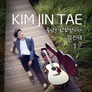 Jin Tae Kim 歌手頭像