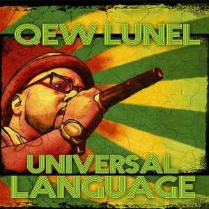 Qew Lunel 歌手頭像