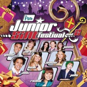 Finalisten Junior Song Festival 2011 歌手頭像