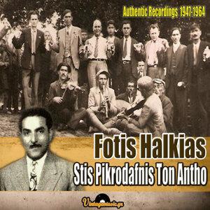 Fotis Halkias 歌手頭像