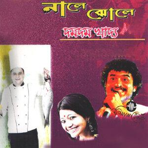 Ananya, Silajit 歌手頭像