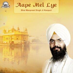Bhai Manpreet Singh Ji Kanpur Wale 歌手頭像