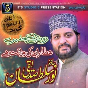 Hafiz Noor Sultan 歌手頭像