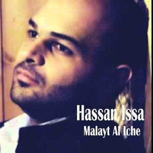 Hassan Issa 歌手頭像