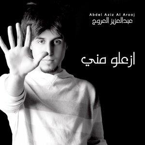 Abdel Aziz Al Arooj 歌手頭像