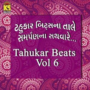 Kavita Das, Devji Thakor 歌手頭像