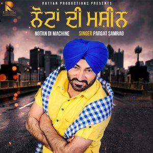 Pargat Samrao 歌手頭像