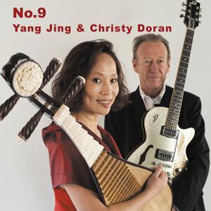 Yang Jing, Christy Doran 歌手頭像