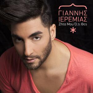 Giannis Ieremias 歌手頭像