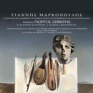 Giannis Markopoulos/Nikos Xilouris/Memi Spiratou/Lakis Halkias 歌手頭像