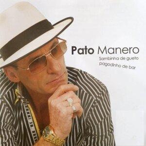 Pato Manero 歌手頭像