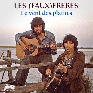 Les Faux Frères