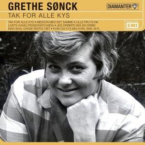 Grethe Sonck 歌手頭像