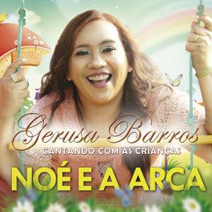 Gerusa Barros 歌手頭像