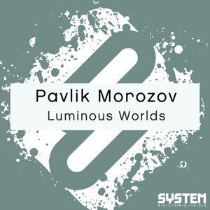 Pavlik Morozov 歌手頭像