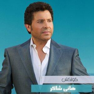 Hany Shaker 歌手頭像