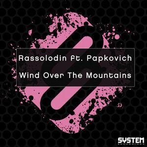 Rassolodin feat. Papkovich, Rassolodin 歌手頭像