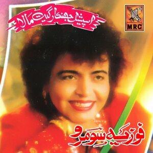 Fozia Soomroi 歌手頭像