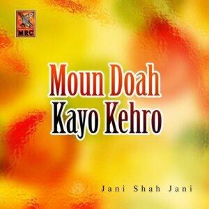 Jani Shah Jani 歌手頭像