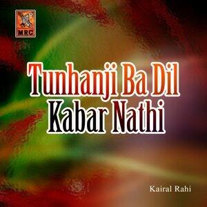 Kairal Rahi 歌手頭像