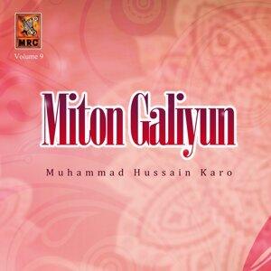 Muhammad Hussain Karo 歌手頭像