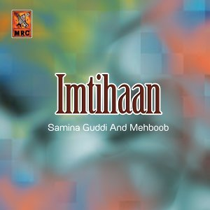Samina Guddi, Mehboob 歌手頭像