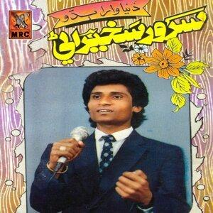 Sarwar Sakirati 歌手頭像