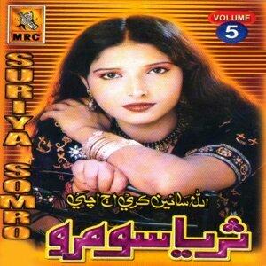 Suriya Somro 歌手頭像