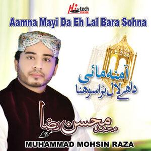 Muhammad Mohsin Raza 歌手頭像