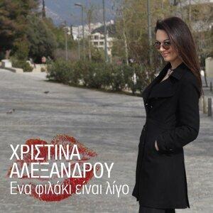 Hristina Alexandrou 歌手頭像