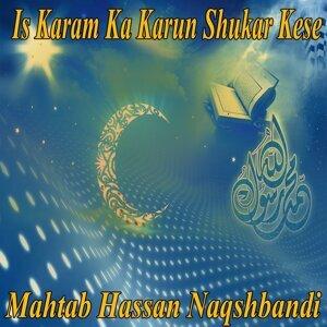 Mahtab Hassan Naqshbandi 歌手頭像